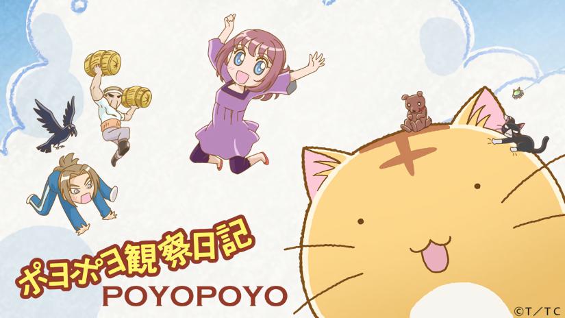 Poyopoyo (2012)